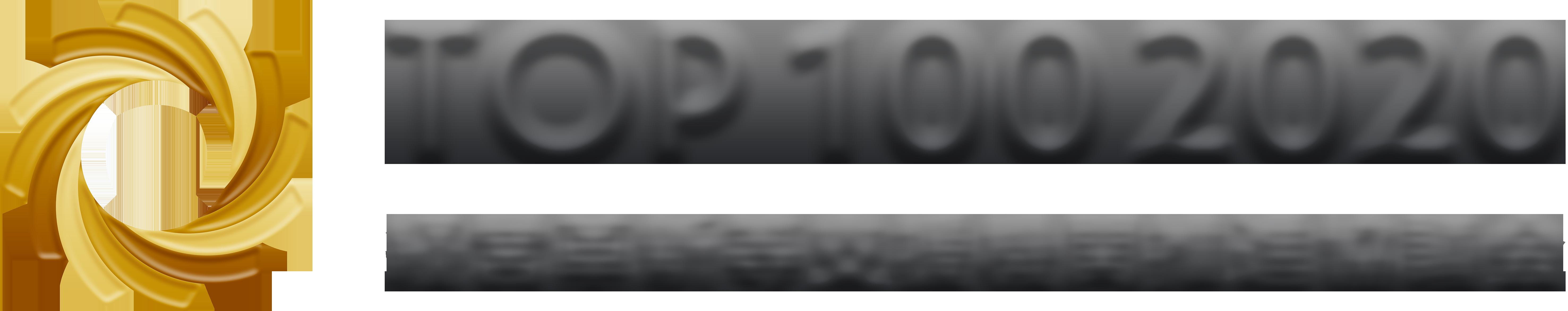 TOP100_2020_ヨコ_.png